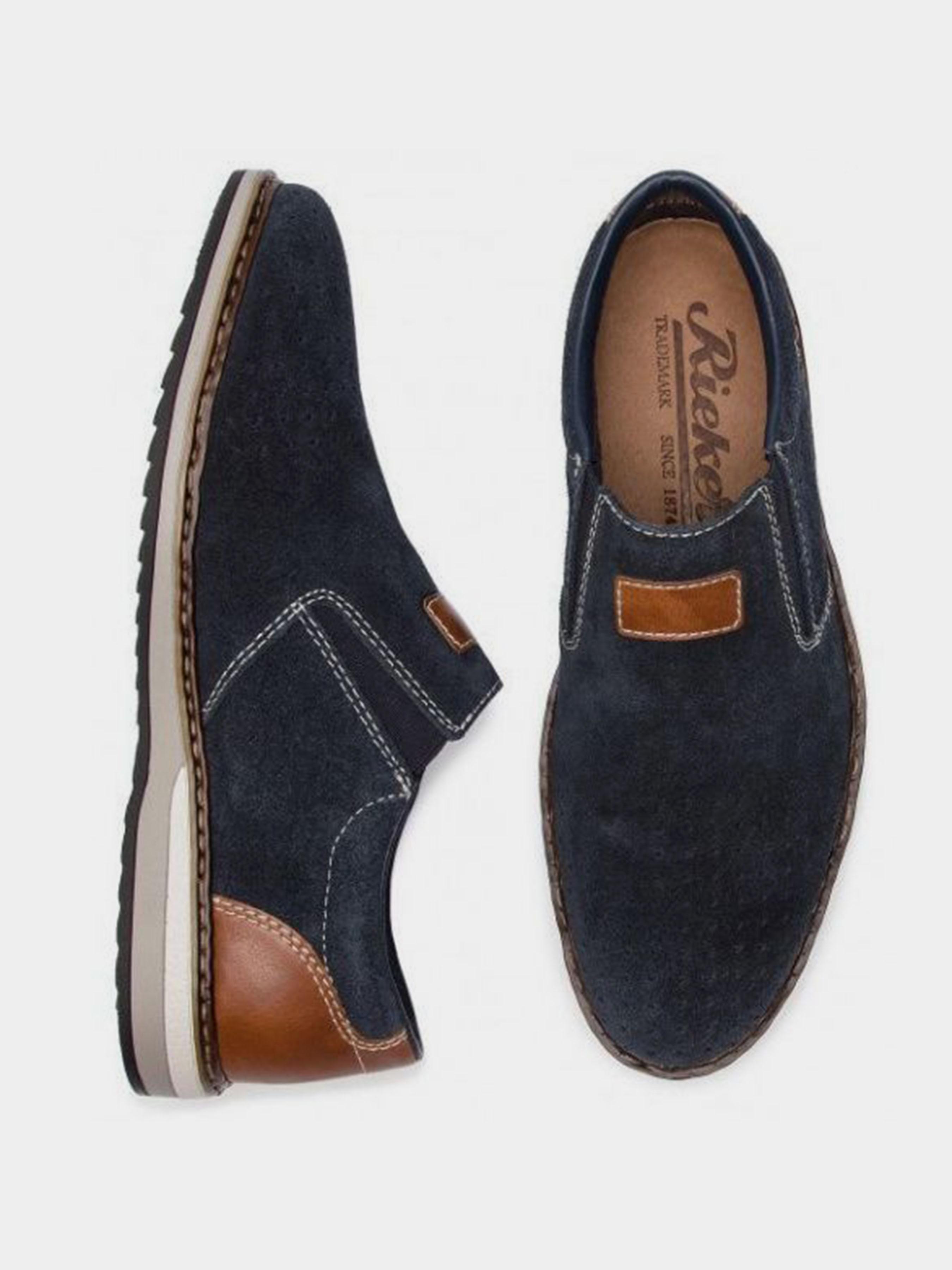 Полуботинки для мужчин RIEKER RK671 модная обувь, 2017