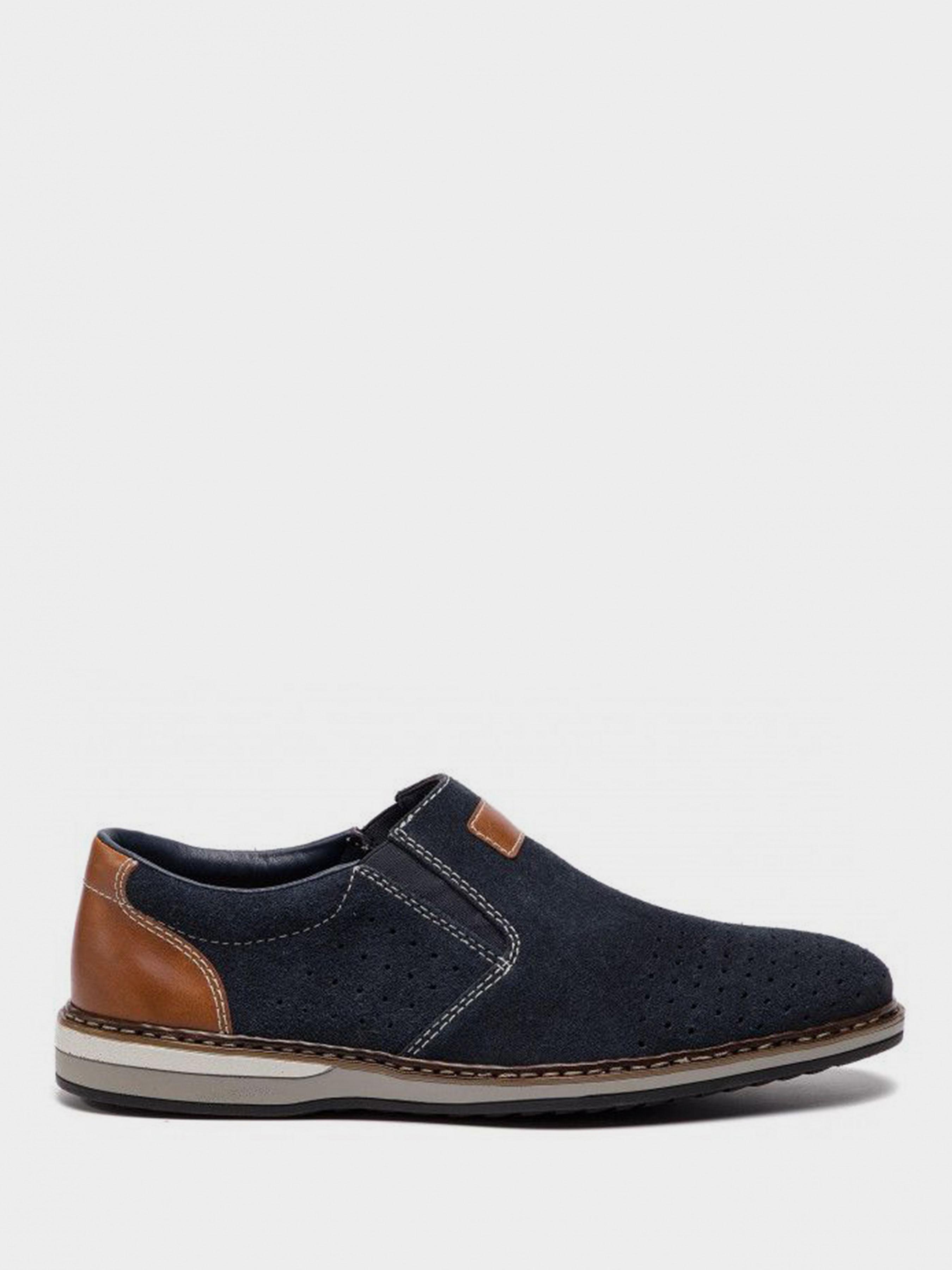 Полуботинки для мужчин RIEKER RK671 размеры обуви, 2017