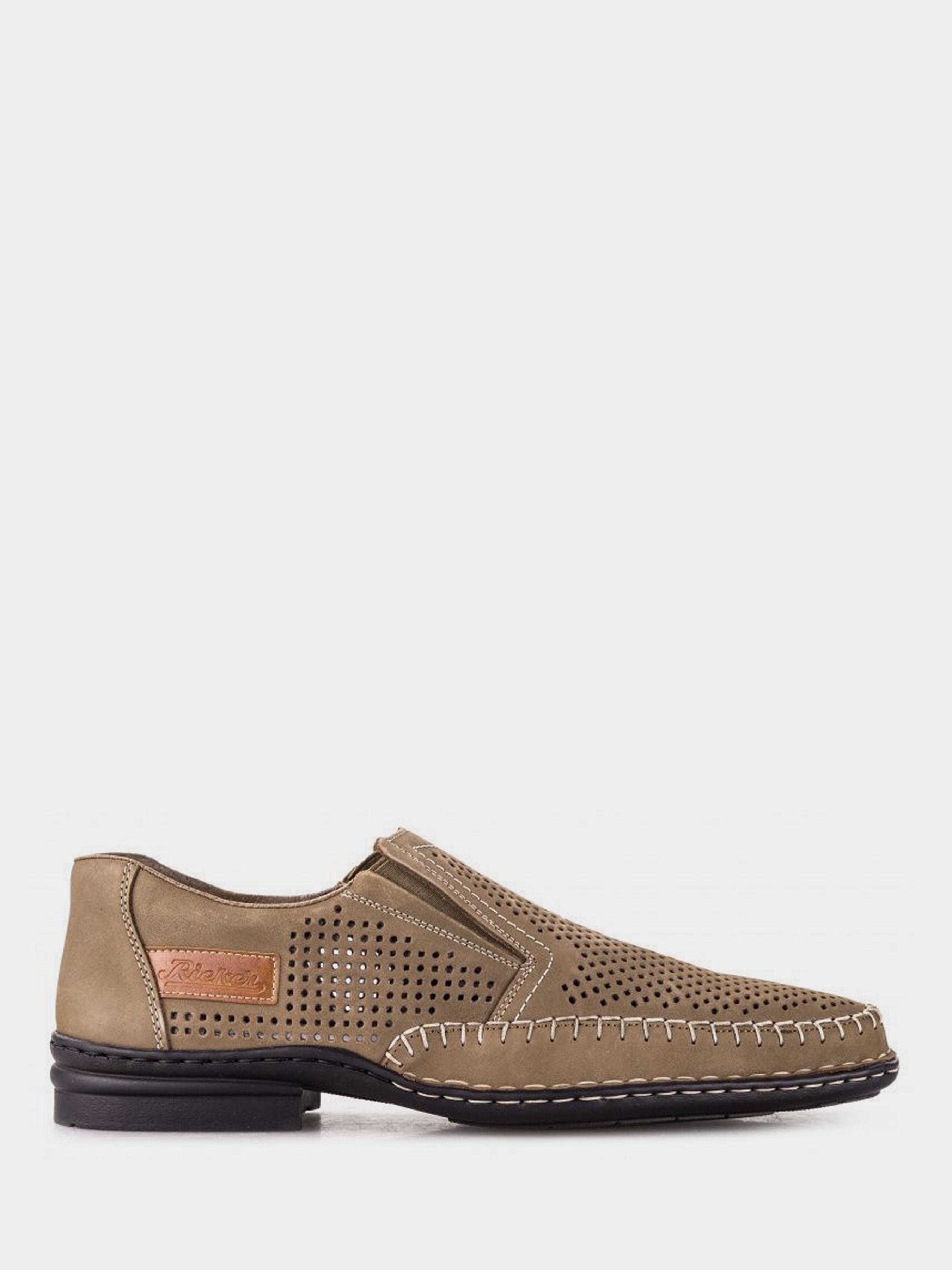 Полуботинки для мужчин RIEKER RK672 размеры обуви, 2017