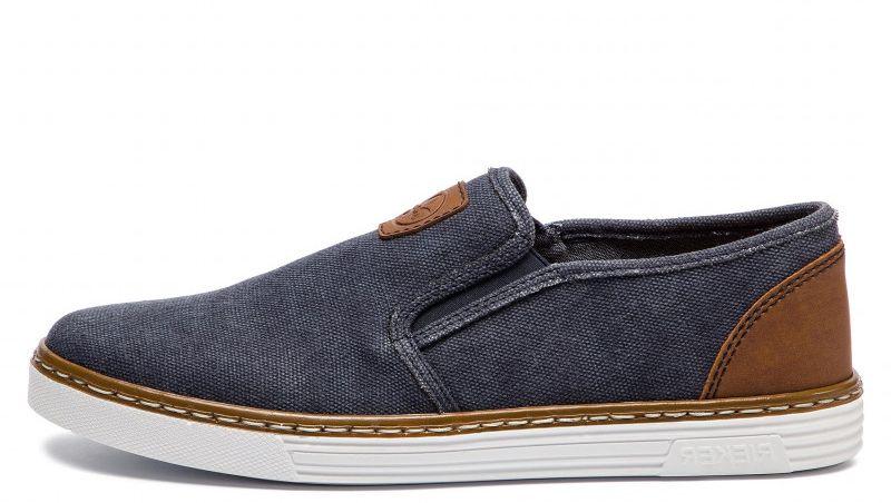 Cлипоны мужские RIEKER сліпони чол. (40-45) RK685 цена обуви, 2017