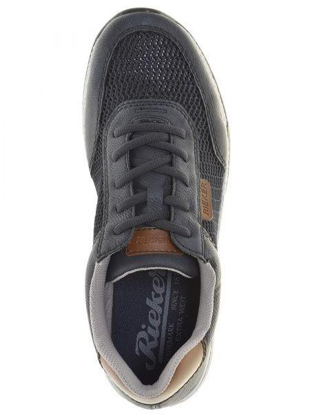 Кроссовки для мужчин RIEKER RK688 продажа, 2017