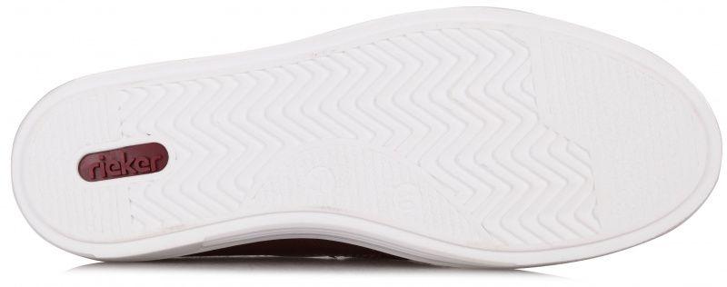 Cлипоны для мужчин RIEKER RK689 размерная сетка обуви, 2017