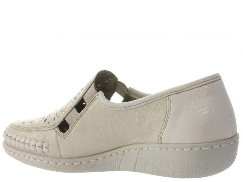 Туфли для женщин RIEKER RW1004 брендовые, 2017