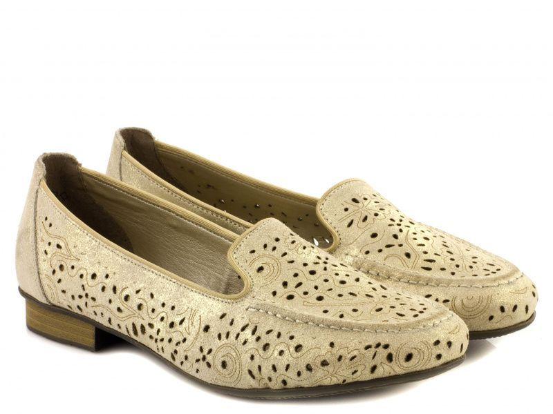 Туфли для женщин RIEKER RW1005 цена, 2017