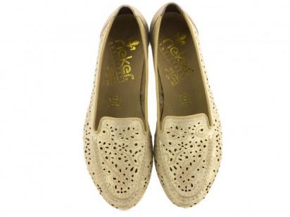 Туфли для женщин RIEKER 51966(62) продажа, 2017