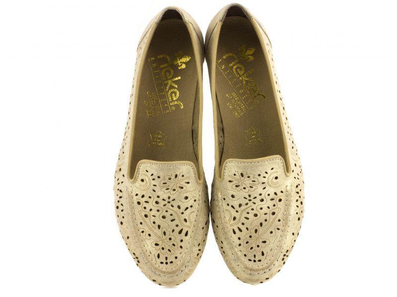 Туфли для женщин RIEKER RW1005 размерная сетка обуви, 2017
