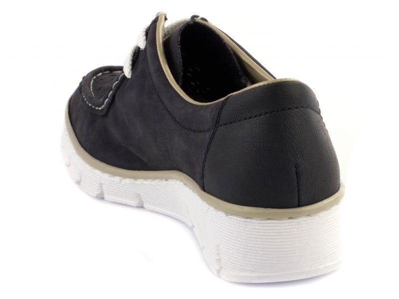 Туфли для женщин RIEKER RW1007 брендовые, 2017