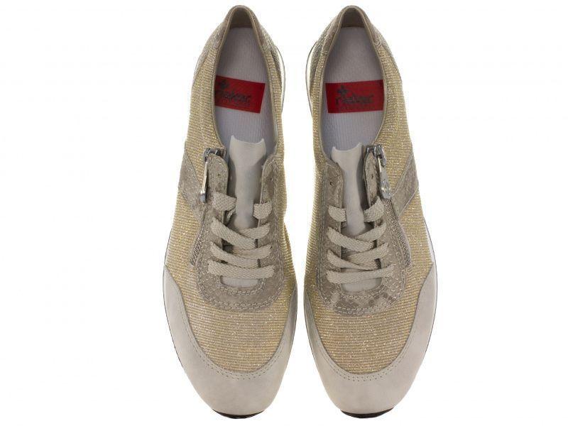 Кроссовки для женщин RIEKER 56011(80) модная обувь, 2017
