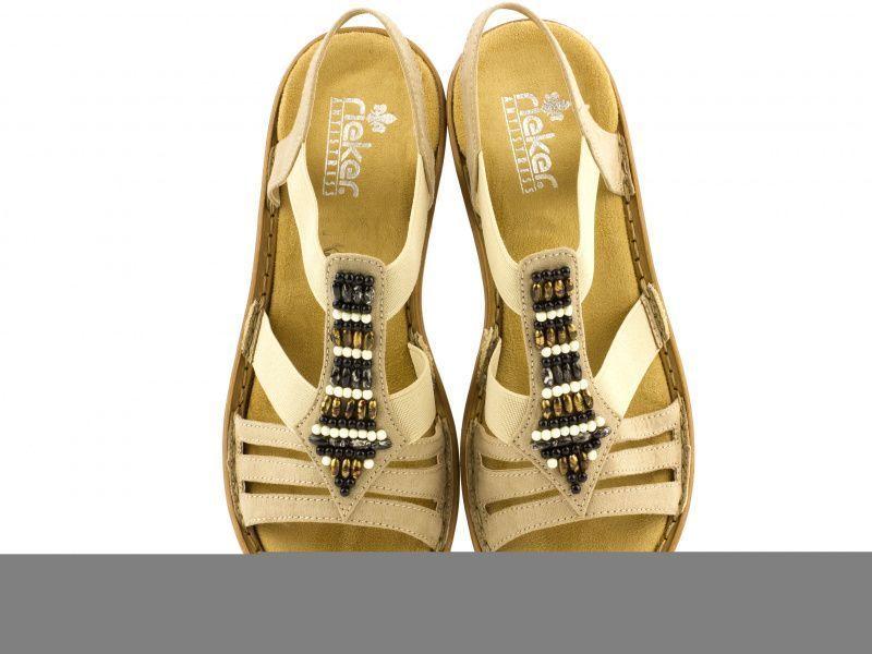 Босоножки для женщин RIEKER 62851(60) купить обувь, 2017
