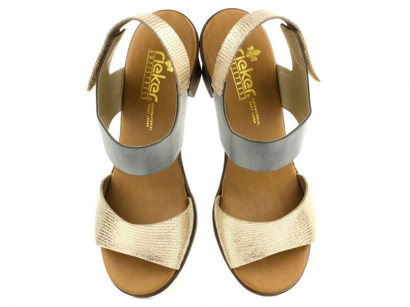 Босоножки для женщин RIEKER 64172(90) купить обувь, 2017