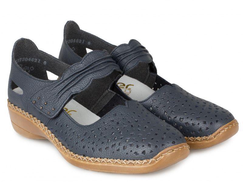 Купить Туфли для женщин RIEKER RW1020, Синий