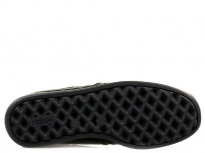 Ботинки для женщин RIEKER 44283(00) модная обувь, 2017
