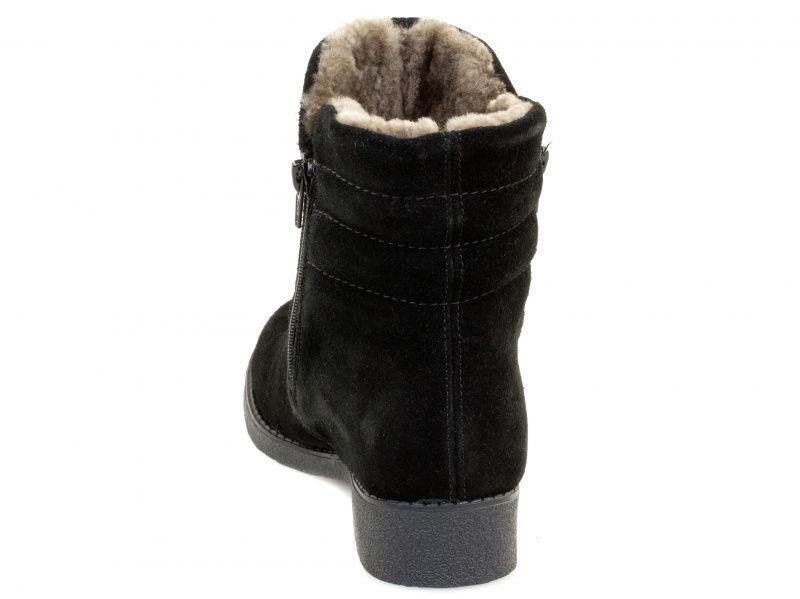 Ботинки для женщин RIEKER RW1036 купить в Интертоп, 2017