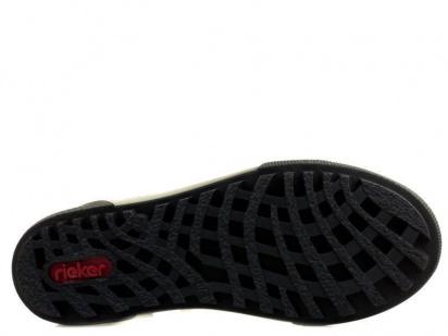 Ботинки для женщин RIEKER Z6414(14) стоимость, 2017