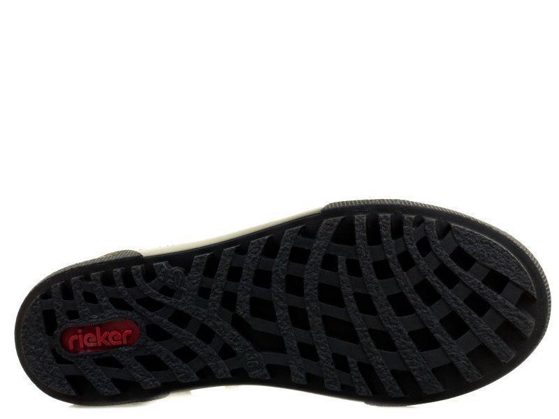 Ботинки для женщин RIEKER RW1047 купить в Интертоп, 2017