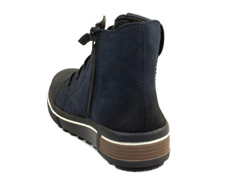Ботинки для женщин RIEKER RW1047 продажа, 2017