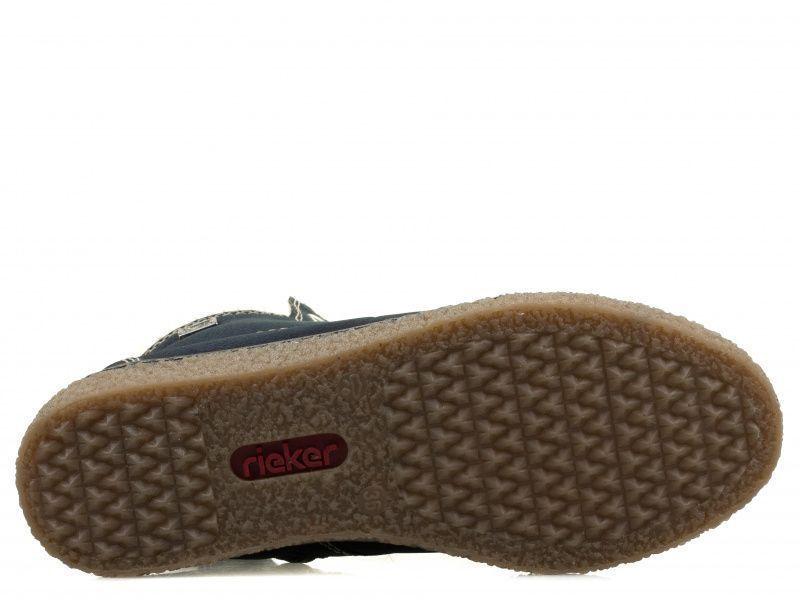 Ботинки для женщин RIEKER Y4002(14) модная обувь, 2017