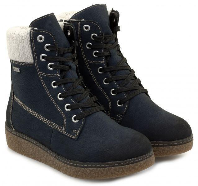 Ботинки для женщин RIEKER RW1051 брендовые, 2017