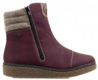 Ботинки для женщин RIEKER Y4071(35) стоимость, 2017