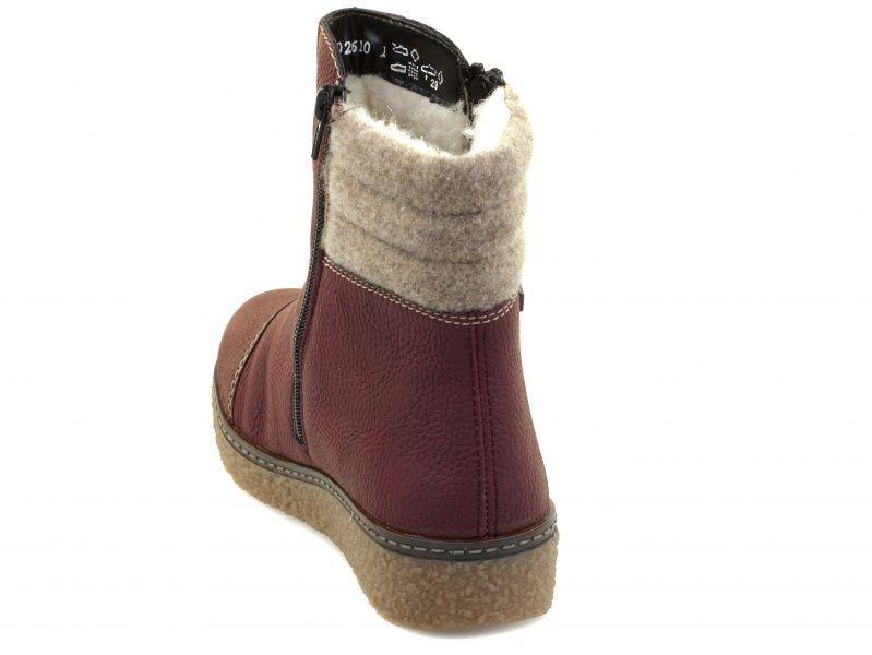 Ботинки для женщин RIEKER RW1052 размерная сетка обуви, 2017