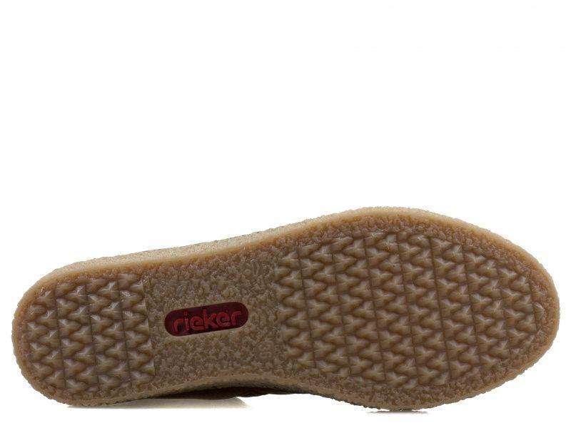 Ботинки для женщин RIEKER Y4071(35) модная обувь, 2017