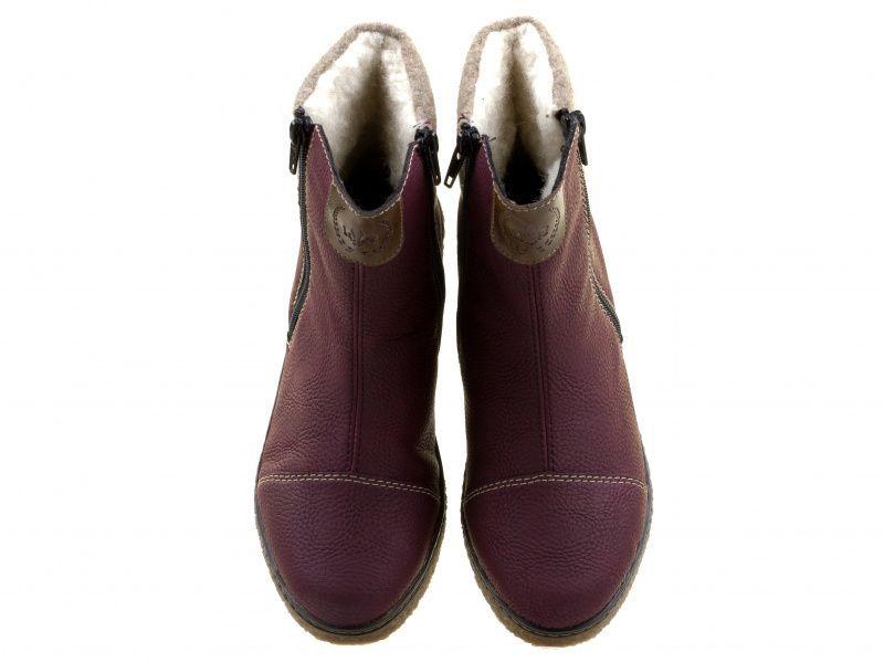 Ботинки для женщин RIEKER RW1052 продажа, 2017