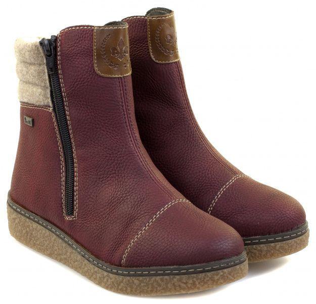 Ботинки для женщин RIEKER RW1052 брендовые, 2017