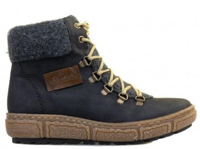 Ботинки для женщин RIEKER Z7943(00) продажа, 2017