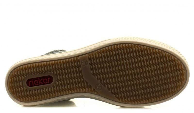 Ботинки для женщин RIEKER RW1055 купить в Интертоп, 2017