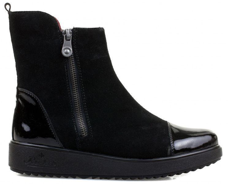 Ботинки для женщин RIEKER RW1060 купить в Интертоп, 2017
