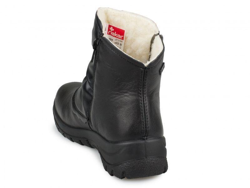 Ботинки для женщин RIEKER RW1061 размерная сетка обуви, 2017