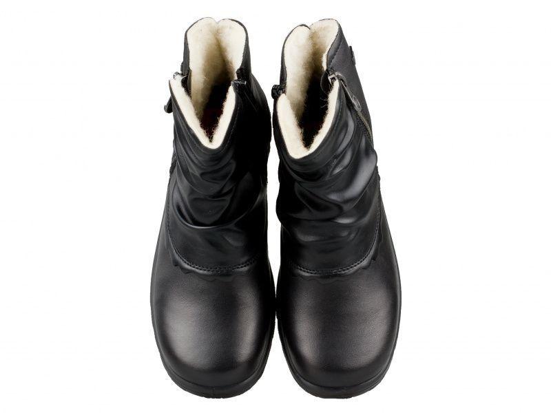 Ботинки для женщин RIEKER RW1061 продажа, 2017