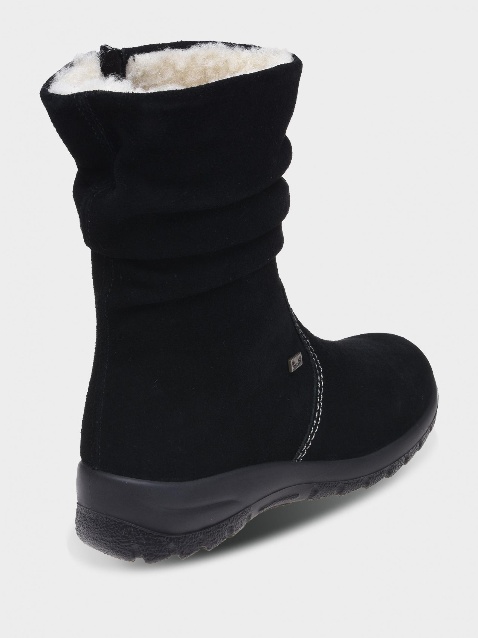 Сапоги для женщин RIEKER RW1076 размерная сетка обуви, 2017