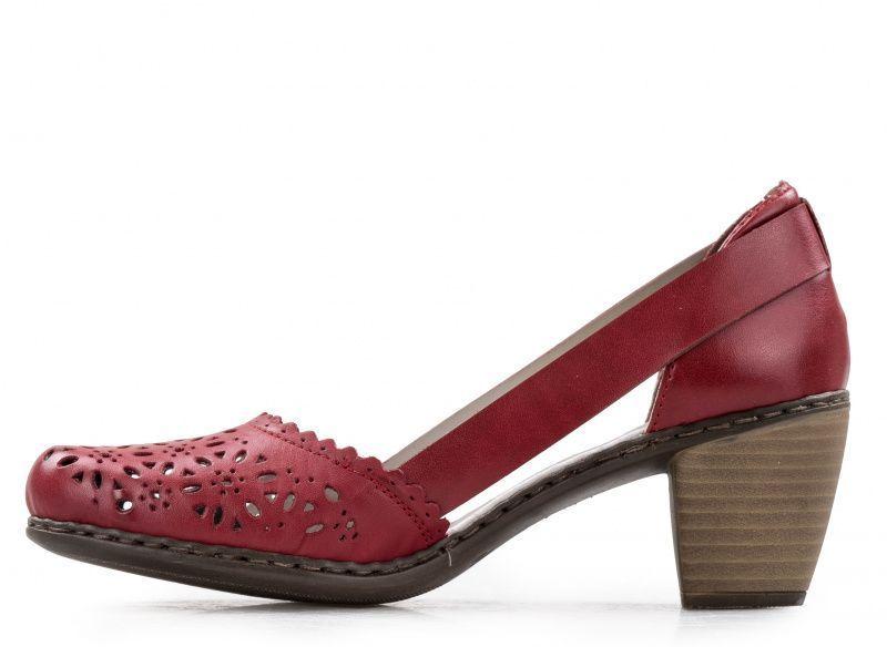 Туфлі  для жінок RIEKER 40967/33 розмірна сітка взуття, 2017