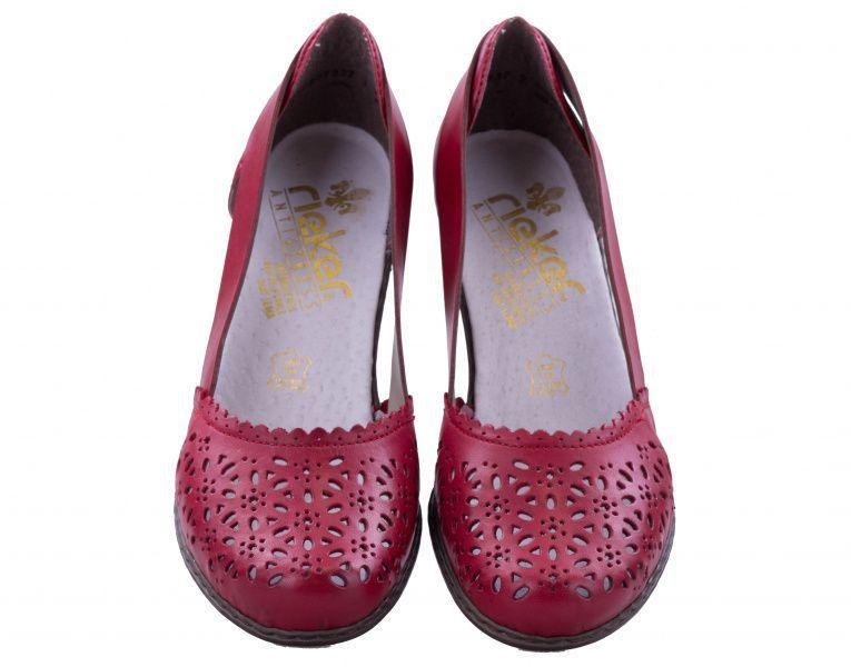 Туфлі  для жінок RIEKER 40967/33 розміри взуття, 2017
