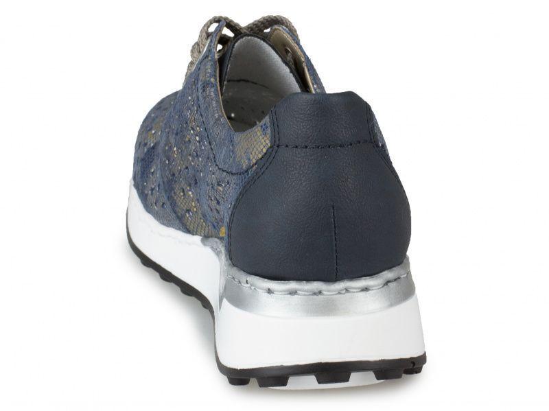 Туфли для женщин RIEKER RW1091 цена, 2017