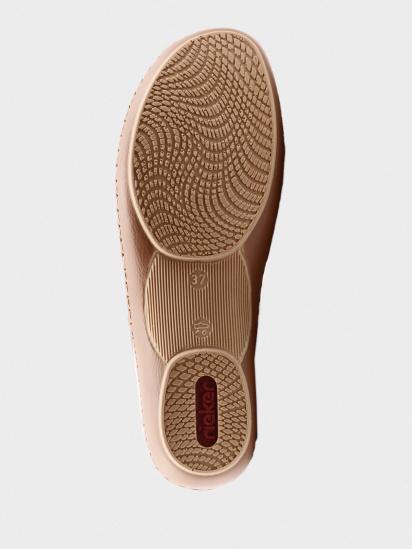 Туфлі RIEKER модель 45865/31 — фото 3 - INTERTOP