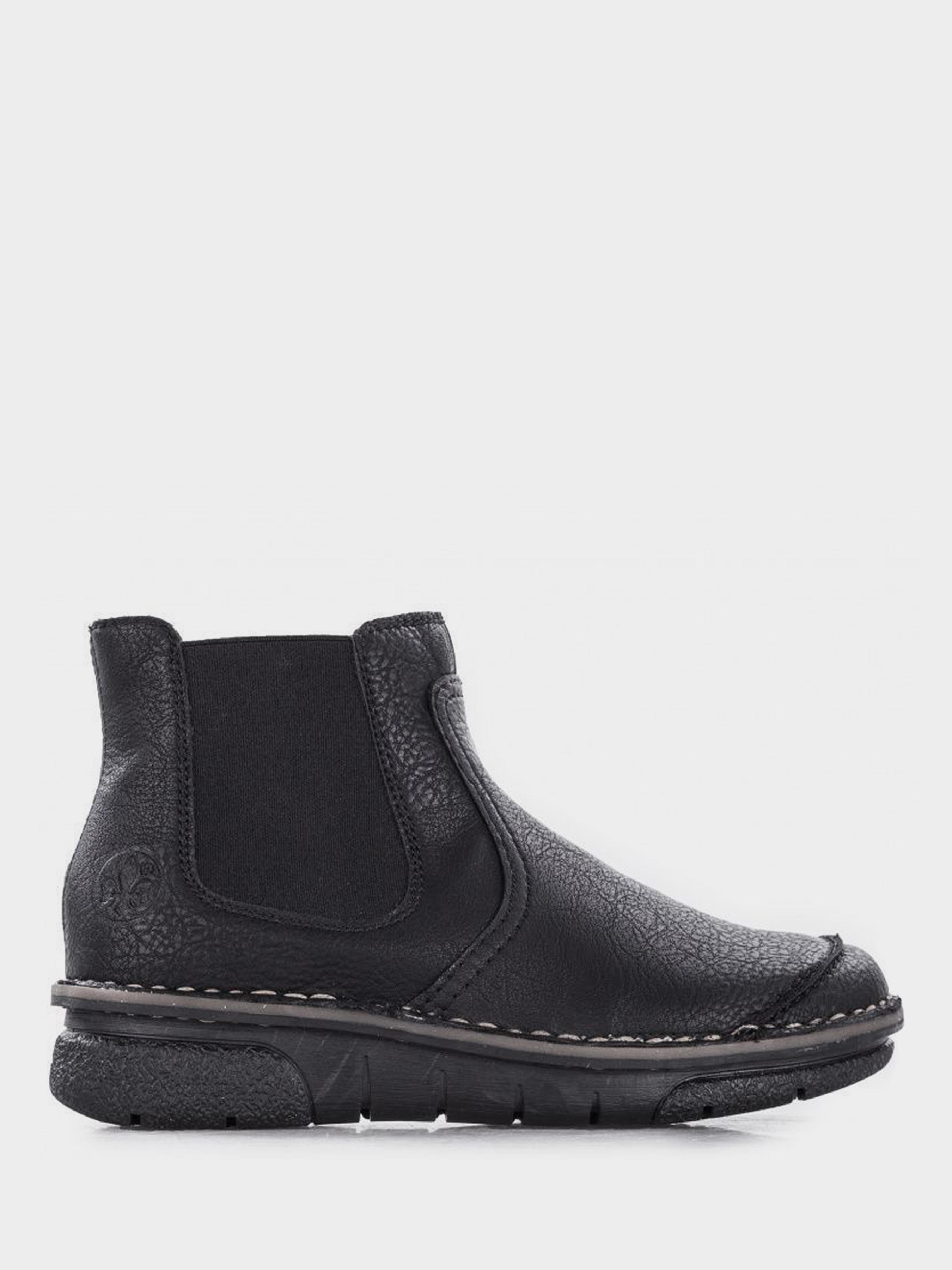 Купить Ботинки для женщин RIEKER RW1138, Черный