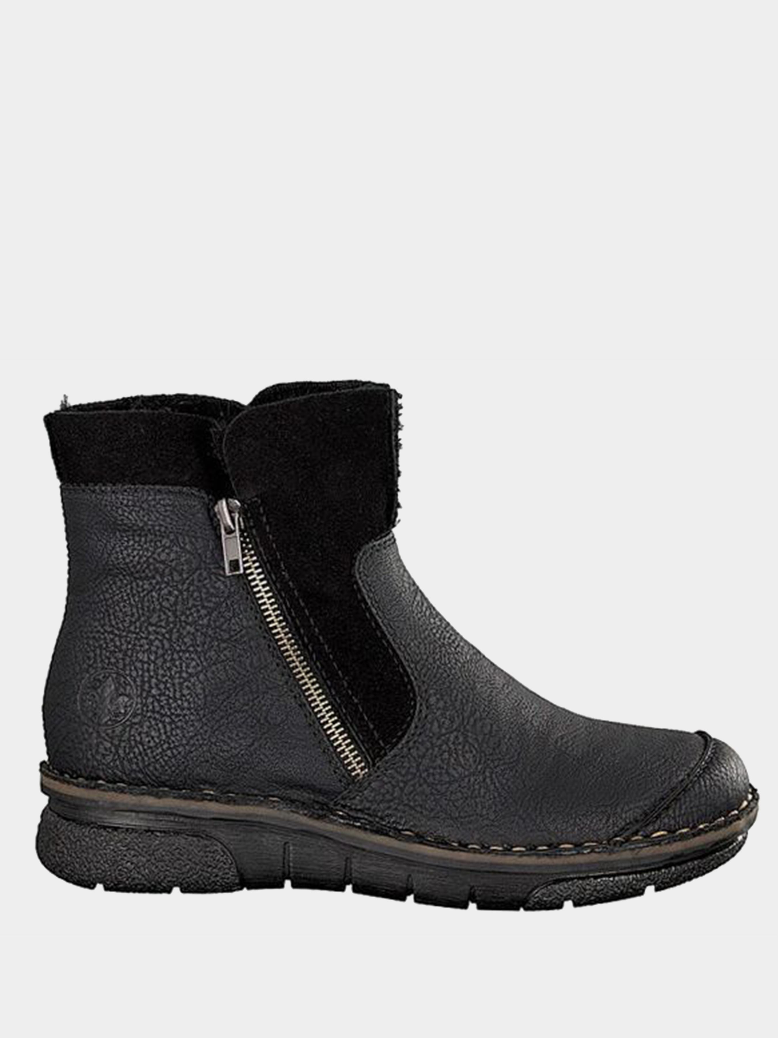 Купить Ботинки женские RIEKER RW1139, Черный