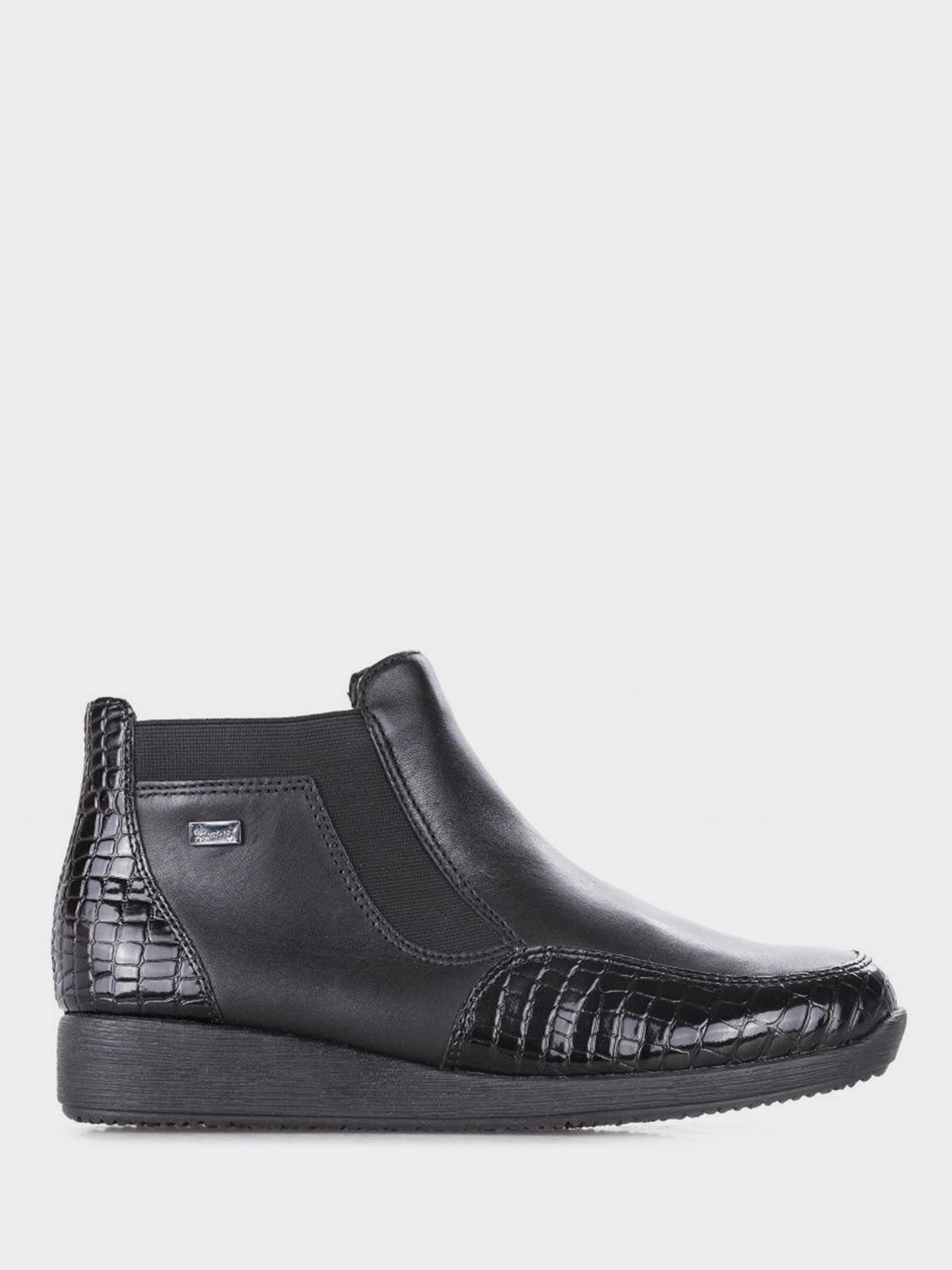 Купить Ботинки женские RIEKER RW1144, Черный