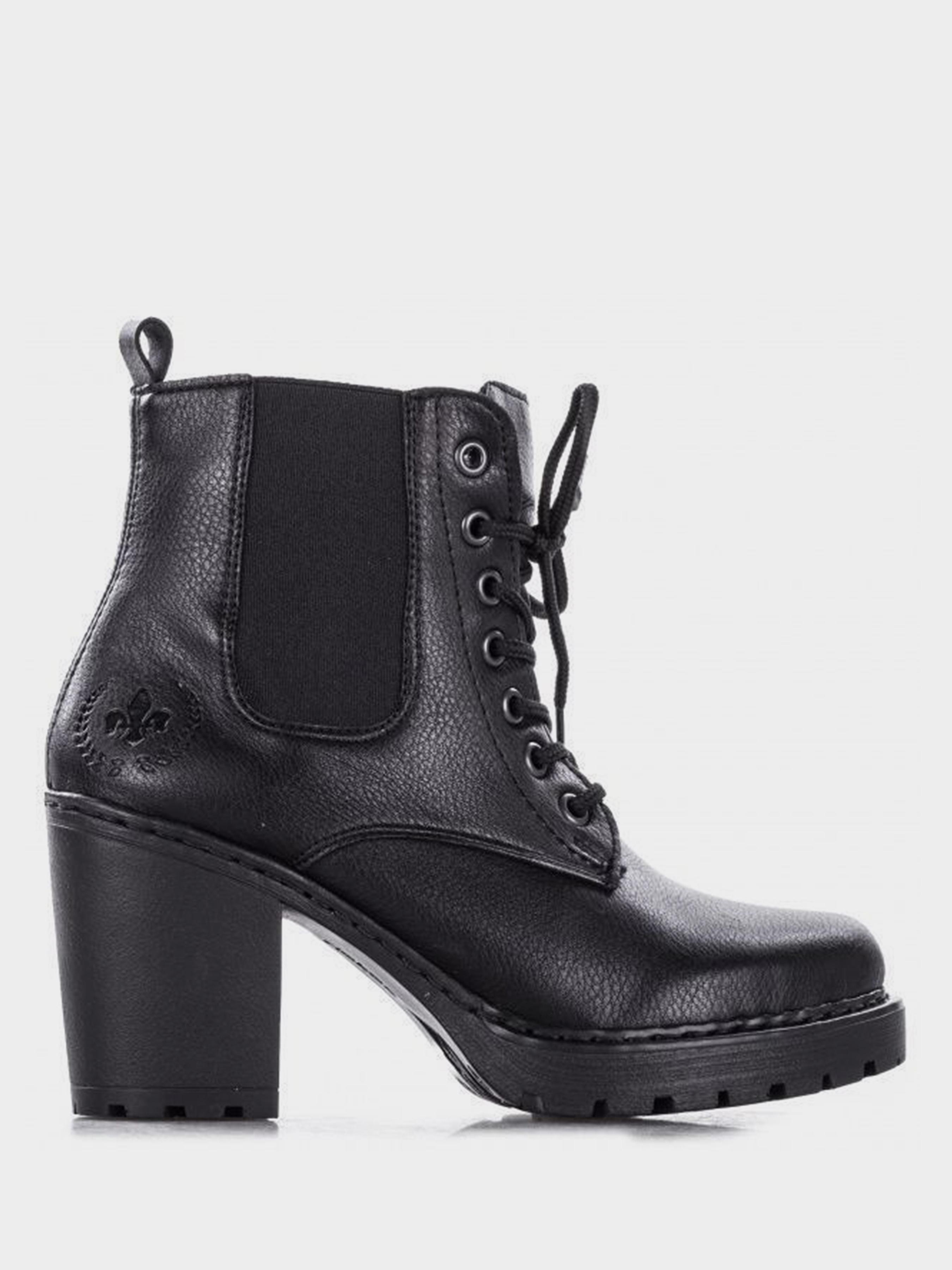 Купить Ботинки для женщин RIEKER RW1158, Черный