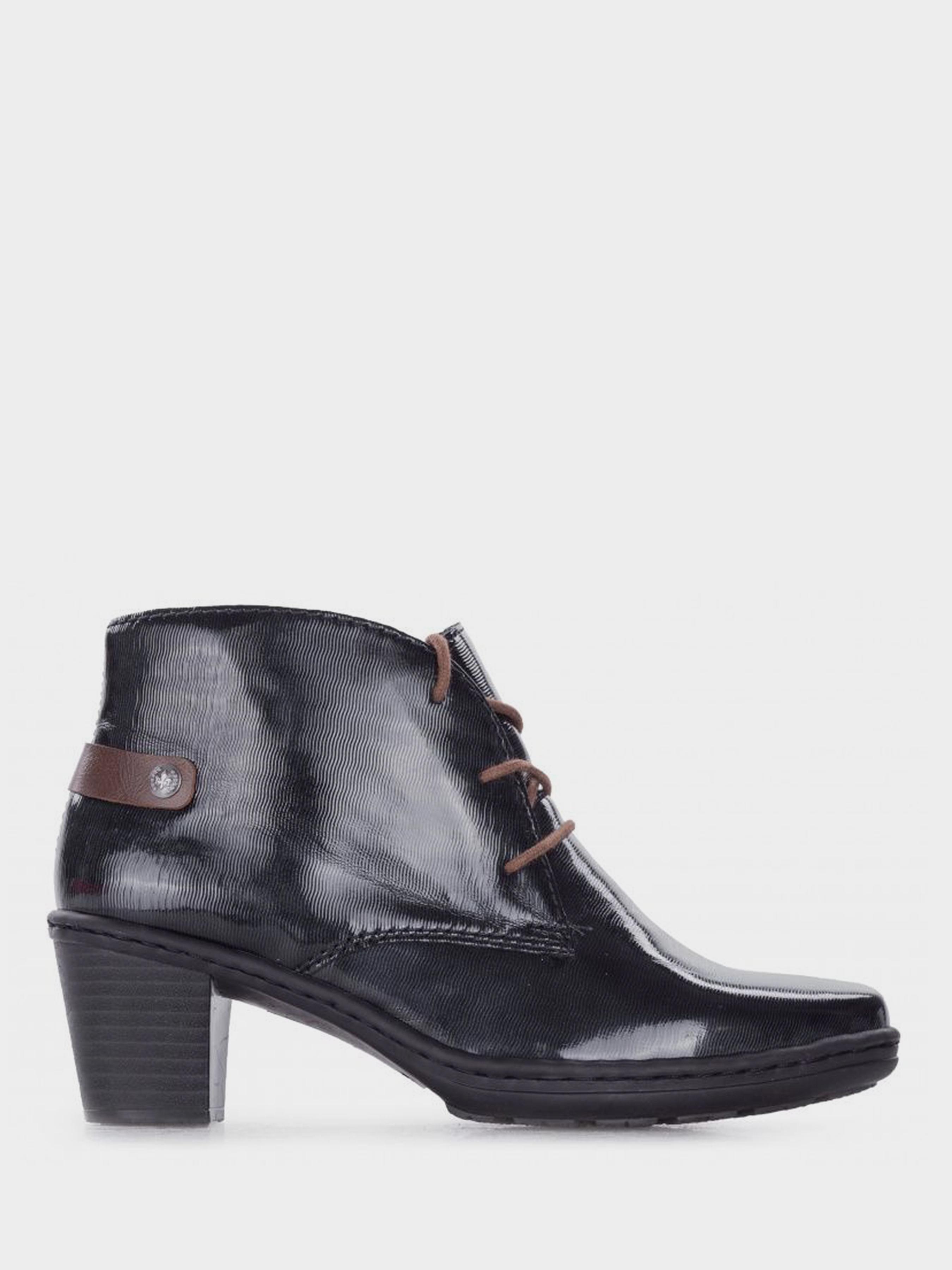Купить Ботинки для женщин RIEKER RW1167, Синий