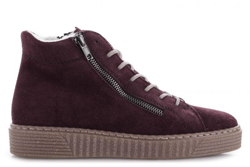 Купить Ботинки для женщин RIEKER RW1168, Красный