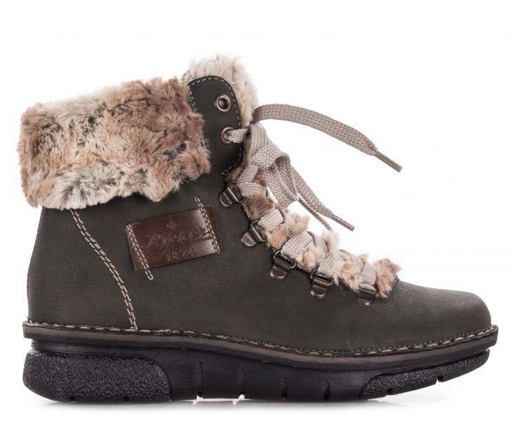Купить Ботинки для женщин RIEKER RW1169, Зеленый