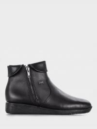 Черевики  для жінок RIEKER 94061/00 розміри взуття, 2017