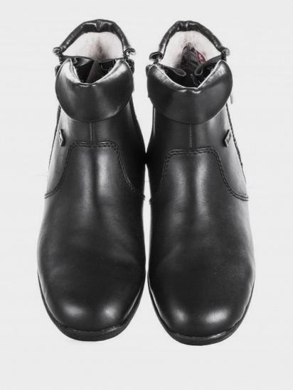 Черевики  для жінок RIEKER 94061/00 модне взуття, 2017