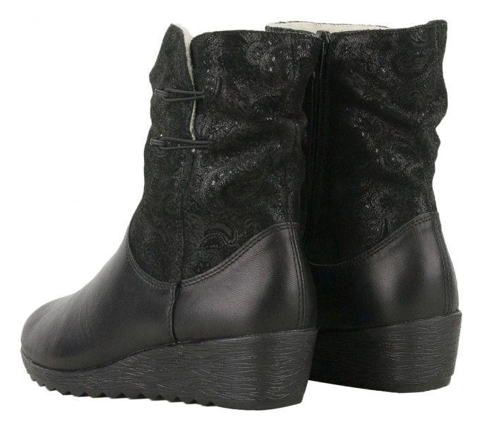 Ботинки для женщин RIEKER RW1180 купить в Интертоп, 2017