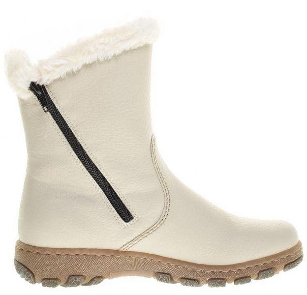 Купить Ботинки для женщин RIEKER RW1186, Бежевый