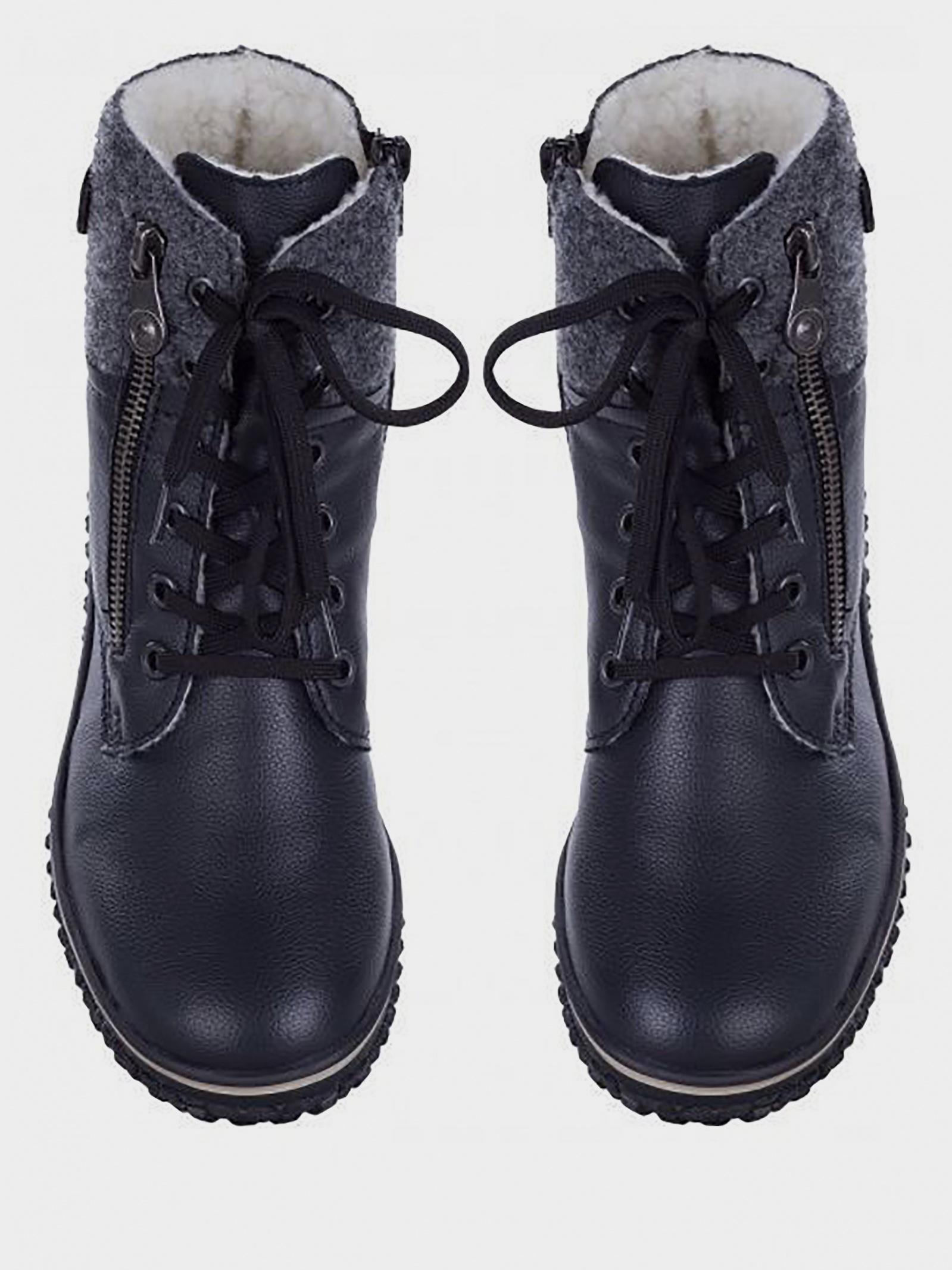 Черевики  для жінок RIEKER Z4240/14 модне взуття, 2017