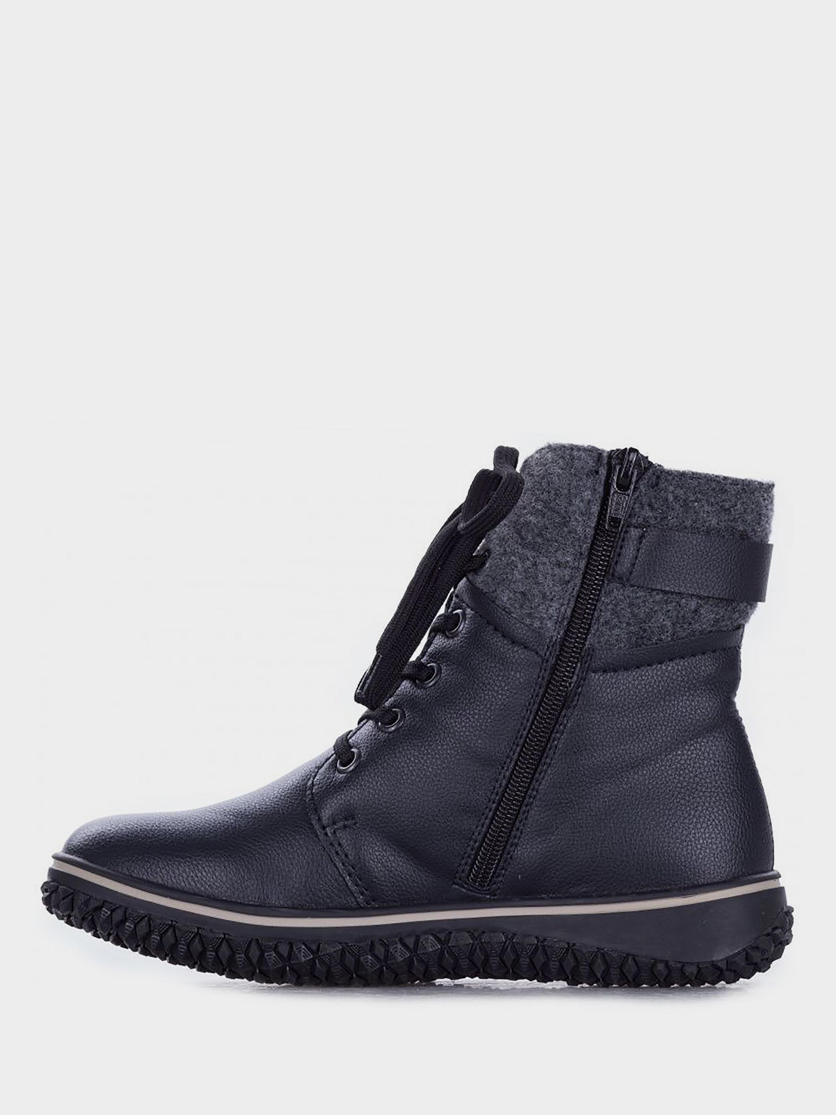 Ботинки для женщин RIEKER RW1187 размерная сетка обуви, 2017